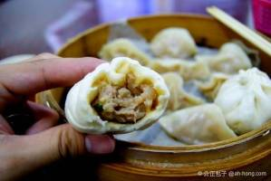 xiao long bao chinese dumplings