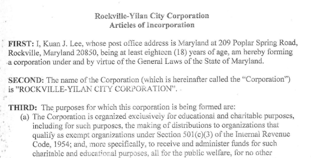 Rockville-Yilan City Corporation.png